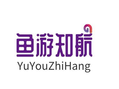 鱼游知航logo设计