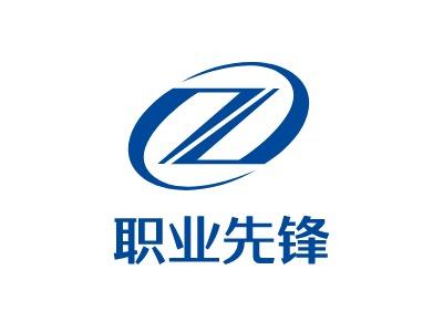 职业先锋logo设计