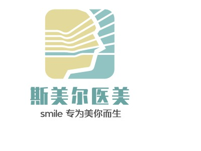 Smile 专为美你而生企业标志设计