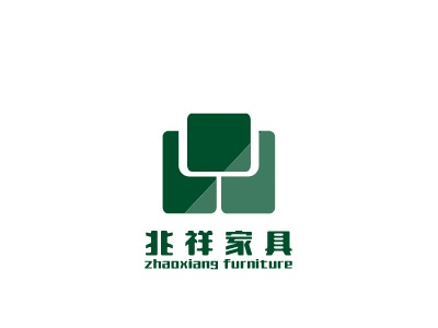 zhaoxiang furniture企业标志设计