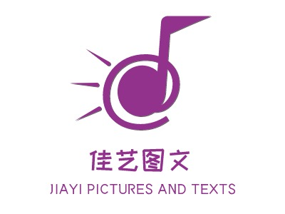 JIAYI PICTURES AND TEXTS公司logo设计