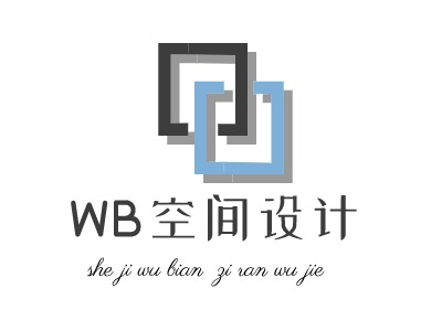 WB空间设计