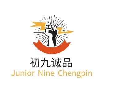 Junior Nine Chengpin店铺标志设计