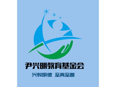 Yin Xingming  Education Foundationlogo标志设计