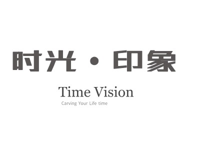 Time Vision企业标志设计