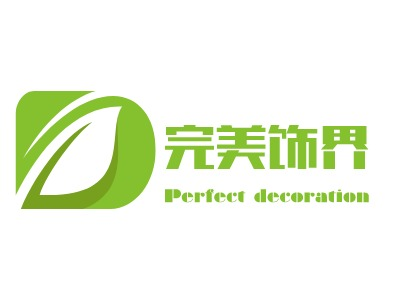 Perfect decoration企业标志设计