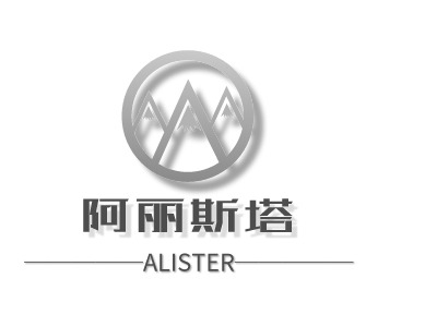 ─────ALISTER─────企业标志设计